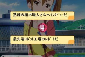 【グリマス】「765プロ全国キャラバン」編スタート!&カードボイス追加!