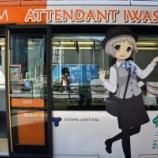 『富山ライトレール岩瀬ゆうこラッピング電車』の画像
