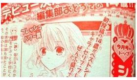 【日本の漫画家】 日本で 14歳の少女が漫画家デビュー  したらしいぞ。 海外の反応