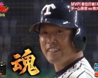 【阪神】原口、野球BAN2打席目にスリーベース!!!!
