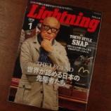 『『Lightning』・・・雑誌掲載情報』の画像