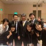 『長瀬敏和先生還暦を祝う会』の画像