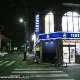 『深夜レンタル店「TSUTAYA」(足立区・保木間)行ってみました』の画像