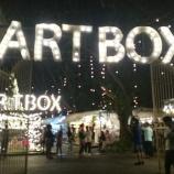 『【バンコク観光】都会のど真ん中で、ナイトマーケット開催中!ARTBOX』の画像