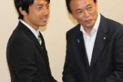 小泉進次郎、麻生前首相と初訪米!「議員として初の出張。有意義なものにしたい」