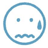 『残念!のはずが、なぜか相反する感情が』の画像