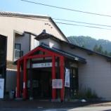 『名古屋鉄道 モ755 モ514 [谷汲駅]』の画像