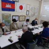 『IMCCD理事会』の画像