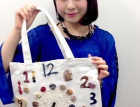 スマイレージ・中西香菜さんの手作りトートバッグが120万3000円で落札される