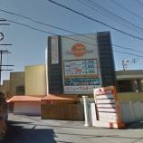 『【閉店】小山町「オレンジリゾート」』の画像