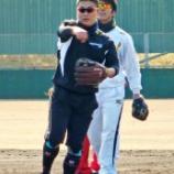 『【野球】村田、巨人選手の意識の高さに驚き「真剣な姿勢が刺激になる」』の画像