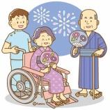 『【クリップアート】納涼・夏祭り・老人ホームのイメージイラスト』の画像