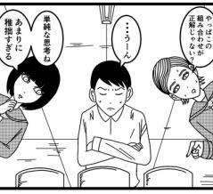 第5話【謎解き】仮面男Xの献身〜囚われの3人組〜