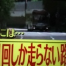 京都には年に1回しか走らない路線バスがある