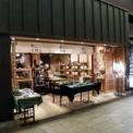 '京町家 昌の蔵とすてんどぐらすam'展が始まりました
