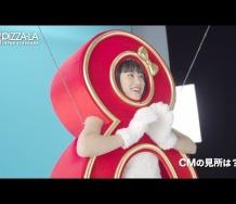 『【動画】アンジュルム・上國料&船木&佐々木が、ワイヤーアクションで宙づりに! ピザーラ『よくばりクォーター』新CM&メイキング』の画像