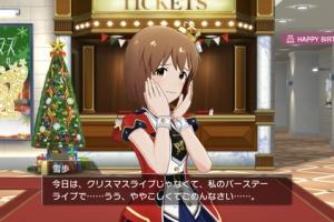 【ミリオンライブ】雪歩誕生日おめでとう!&萩原雪歩の「南部鉄急須」受注開始!