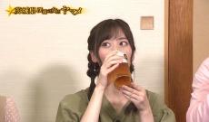 【乃木坂46】ビール飲んでるけど、山下美月はそういえば二十歳になったんだっけ?