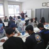 『外国人の日本語研修』の画像