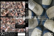 BYD-37 横浜女学館★最臭部