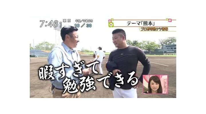 巨人戦力外の村田「代打でもなんでもいいんですただ野球がやりたいだけ」