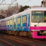 『新京成8800形 京葉ガスラッピング』の画像