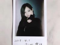 【元欅坂46】志田愛佳がInstagramを開始!!!!!