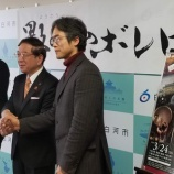 『松下功-川島素晴作曲 福島県白河市コミネスのための新作楽劇「影向(ようごう)のボレロ」』の画像