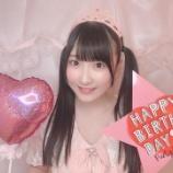 『[誕生日] ≠ME(ノットイコールミー) 櫻井もも、17歳の誕生日!おめでとうございます♪メンバーツイートなどまとめ【ノイミー】』の画像