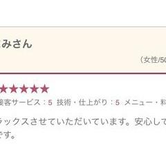 ミンクス銀座中央通り店 最新口コミ3選