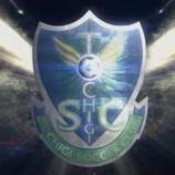『【栃木SC】新クラブ名変更は 混乱が落ち着くまで保留に 2月末の時点で1286名からの応募』の画像