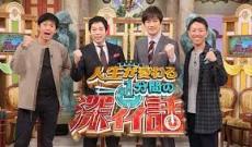 【乃木坂46】朗報!!!!!!〝与田祐希に密着〟第二弾キタ━━━(゚∀゚).━━━!!!