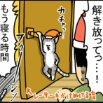 新入り猫と先住猫がタッグを組んで人間を倒すストーリー織り成すな