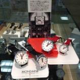 『モンディーン時計入荷しました。』の画像