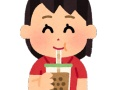【悲報】タピオカティーを飲む人 タピオカの原料を作る人 タピオカを売る人 それぞれの知的レベルが顔つきにはっきり現れてしまう……
