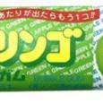 【画像】VIPPERが子供のころ駄菓子屋で買ったガム、99.9%が一致!。 #駄菓子屋 #近所