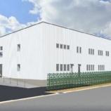 『[モンテディオ山形] 新クラブハウス建設が決定!! 2020年5月末に完成ならびに使用を開始!!』の画像