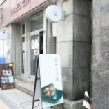『JAL×はんつ遠藤コラボ企画【札幌小樽編3】1日め・やきとり&ラーメン(Q)』の画像