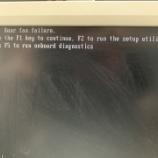 『DELL デスクトップ修理について』の画像