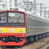 『205系武蔵野線M27編成10連化』の画像