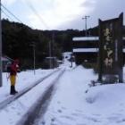 『京羅山(473m)の雪中行軍』の画像