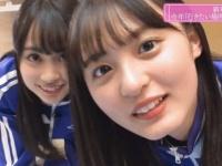 【乃木坂46】遠藤さくらと賀喜遥香、カメラで遊ぶ ※gifあり