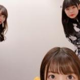 『【乃木坂46】ひょっこり♡ひょっこり♡ひょっこり♡』の画像