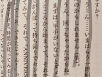 【欅坂46】最近の齋藤冬優花、さすがに酷すぎないか?目に余るわ...