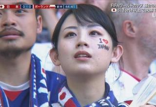 FIFA公式映像がちょくちょく映してた日本人美女ωωωωω