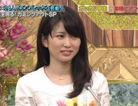 志田未来の汚物を見るような顔wwwwww