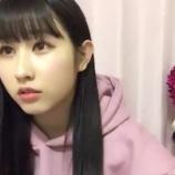 『[動画]2019.01.31(21:46~) SHOWROOM 「=LOVE(イコールラブ) 山本杏奈」@個人配信』の画像