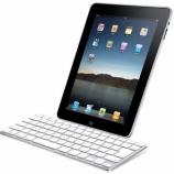 『AppleタブレットiPadの別売キーボードドックとケースがおしゃれ』の画像