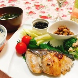 『作り置き薬膳おかずと晩ご飯』の画像