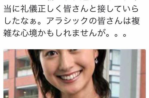 【悲報】ジャニま〇こ、やつ当たりのサムネイル画像